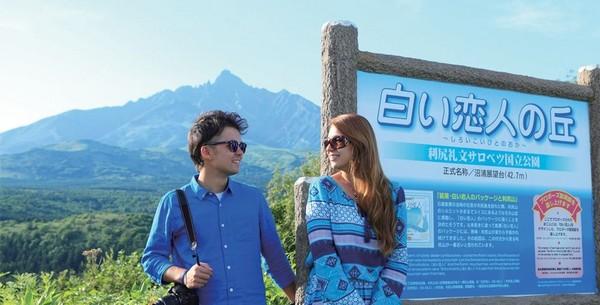 ▲日本最北端秘境小島,利尻島、禮文島。(圖/翻攝自45npass官網)