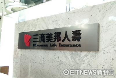 三商壽售出長春金融大樓 獲利6.39億