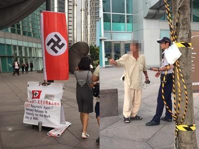 快訊/101大樓前驚見「納粹黨旗」 原來是抗議馬克公債沒人還