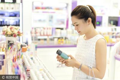美容新指標 保養品跨界與中草藥生科結合