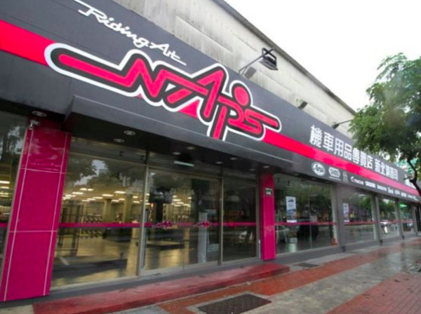 ▲▼ 機車用品專賣店NAP'S第一間海外分店於台灣開張了。(圖/業者提供)