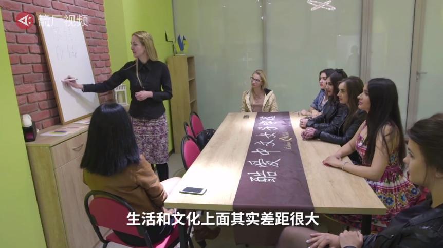 烏克蘭跨國聯誼!「爆乳嫩妞」擺臀誘華男 他創俱樂部助同胞