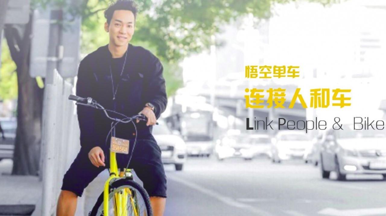大陸Ubike「悟空單車」賠慘!老闆嘆:不到半年被偷光