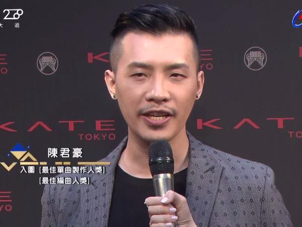 第28屆流行音樂金曲獎星光大道黃建為、陳君豪。(圖/翻攝自YouTube)