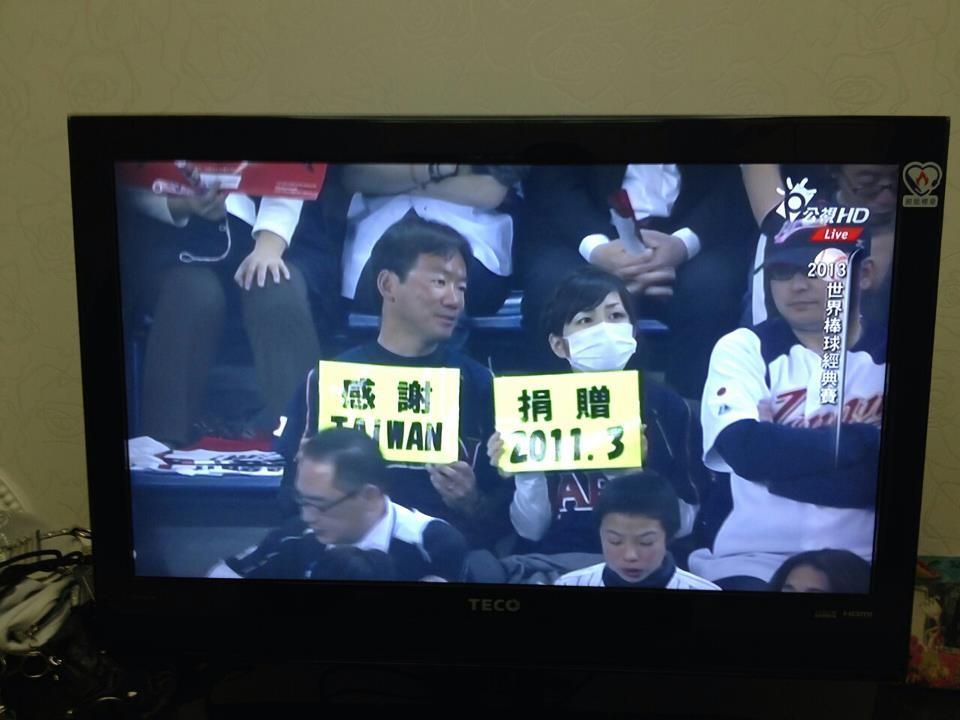 WBC,日本,台灣,梁文傑,台日友好