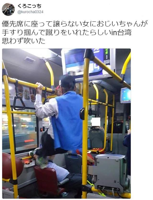 日網驚嘆「台老人好暴力」 韓國博愛座飛踢被誤會啦!(翻攝自2CH)