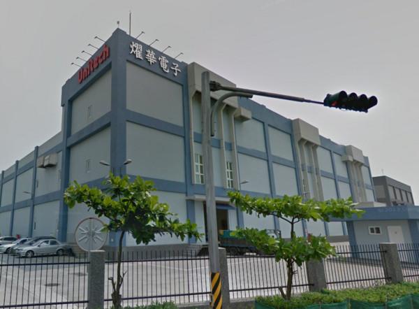 燿華電子宜蘭廠工安意外。(圖/翻攝自Google Map)