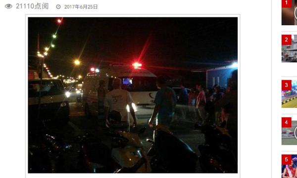 ▲▼馬來西亞男童玩鞭炮慘死,連眼球都被炸飛。(圖/翻攝自《中國報》)