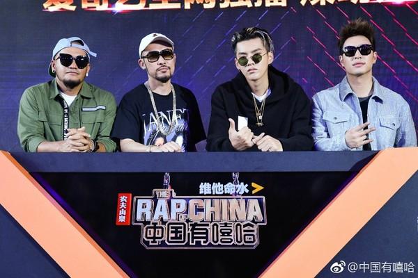 ▲吳亦凡擔任《中國有嘻哈》評審。(圖/取自《中國有嘻哈》微博)