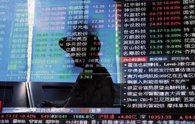 繼MSCI、富時羅素後 標普道瓊斯也宣布納A股