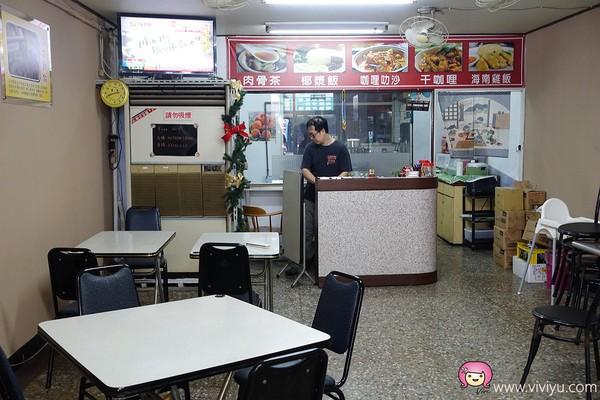 佳興茶餐室。(圖/Viviyu)