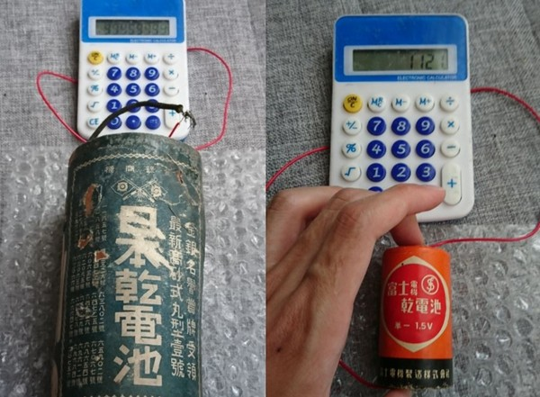 ▲日貨最強大?! 二戰時期電池70年後還能用(圖/翻攝自@hieiteitoku1121推特)