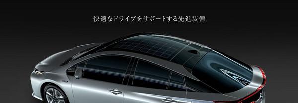 ▲自我充電實現?電動車裝太陽能車頂 每天多開10KM。(圖/翻攝自TOYOTA)