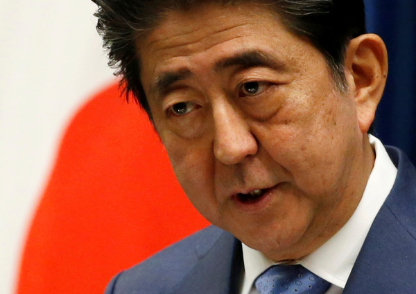 ▲日本首相安倍晉三。(圖/路透社)