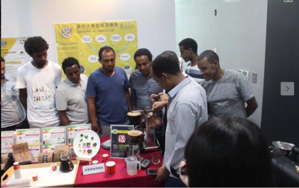 ▲▼台科大善益計畫、推動衣索比亞咖啡買賣。(圖/翻攝台科大官網)