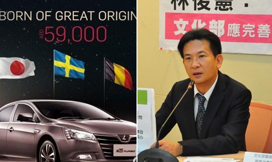 ▲▼林俊憲(右)批國產車品牌。(圖/合成照)