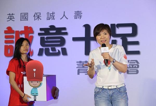 台灣保誠人壽總經理張鎮坤辦理退休,由通路長王慰慈接任。(圖/保誠人壽提供)