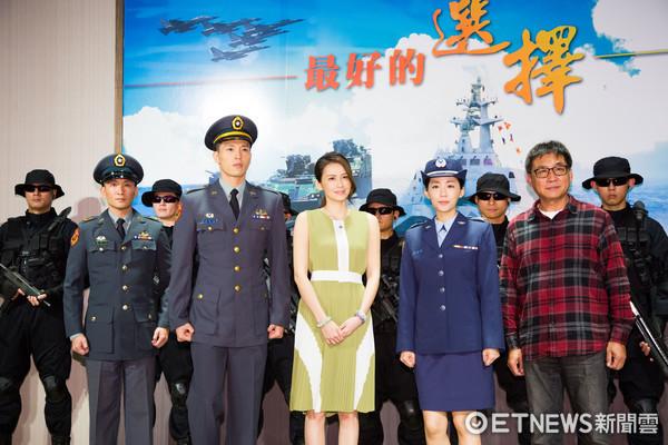 ▲國防部偶像劇國軍形象劇《最好的選擇》(圖/記者季相儒攝)