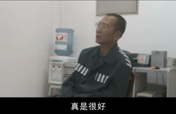 劉曉波獄中生活曝光。(圖/翻攝自博訊直擊 YouTube)