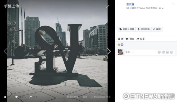 Facebook部分文章將取消分享功能。(圖/記者莊友直攝、翻攝自手機、電腦)