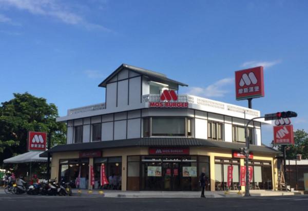 ▲摩斯台東店開幕 。(圖/公關提供)