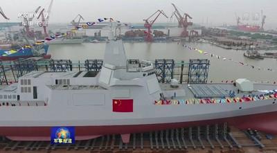 055型驅逐艦掛彩旗照片曝光