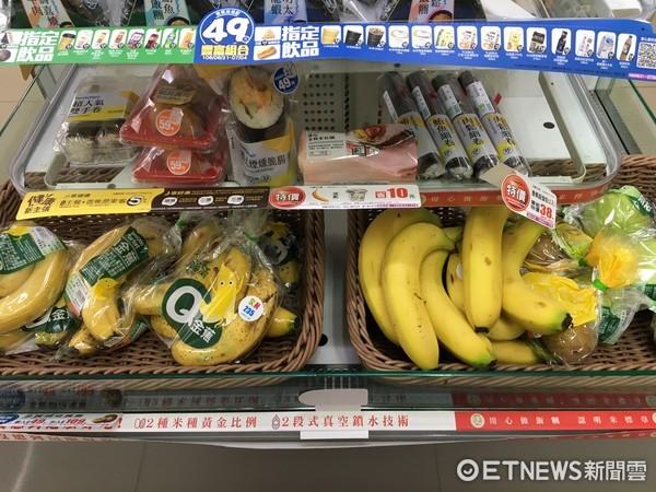 ▲超商,香蕉,水果(圖/資料照)