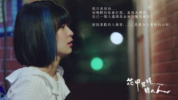 ▲《花甲男孩轉大人》第6集,盧廣仲、嚴正嵐。(圖/翻攝花甲臉書)