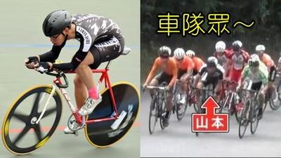 單車爬山20公里上學!真人版《飆速宅男》 沒車隊破風一人就奪冠