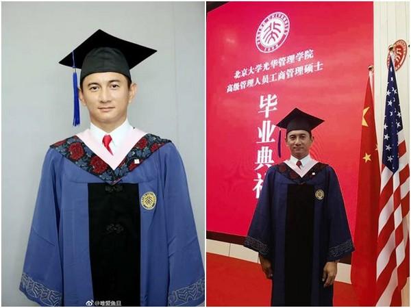 吳奇隆取得北大EMBA碩士學位。(圖/翻攝自「唯愛魚旦」、新浪娛樂微博)