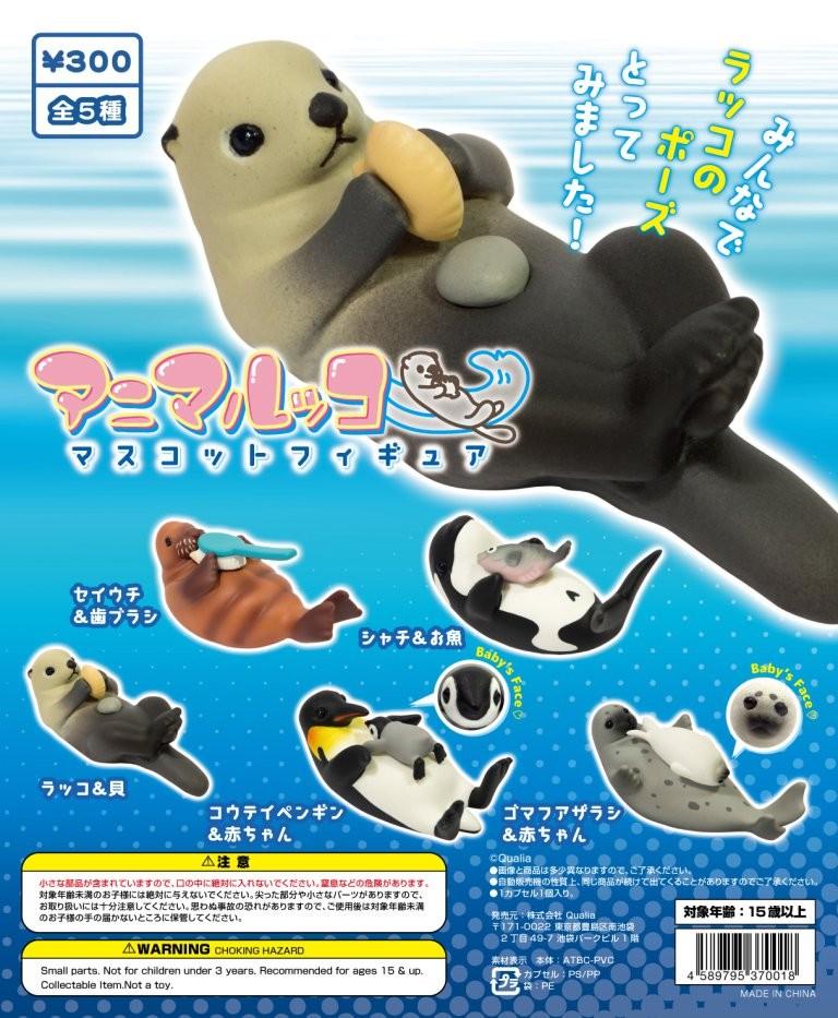 ▲海洋生物扭蛋(圖/youpouch、kitan)