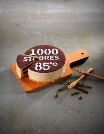 ▲▼ 85度C、丹堤咖啡父親節系列蛋糕。(圖/公關提供)