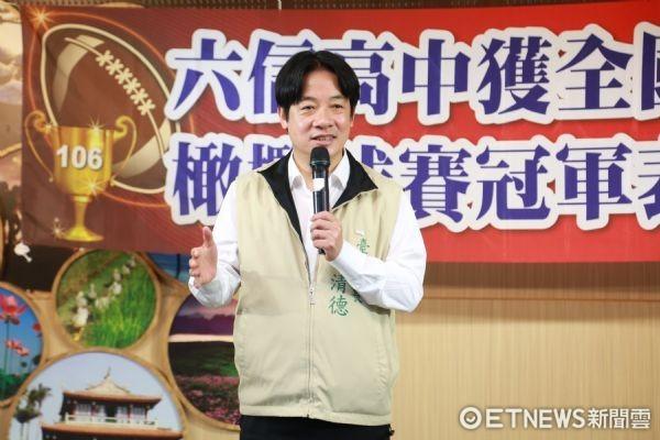 ▲台南市長賴清德鼓勵選手繼續努力,並感謝默默付出、辛勤培育運動選手的學校及教練。(圖/市府提供)