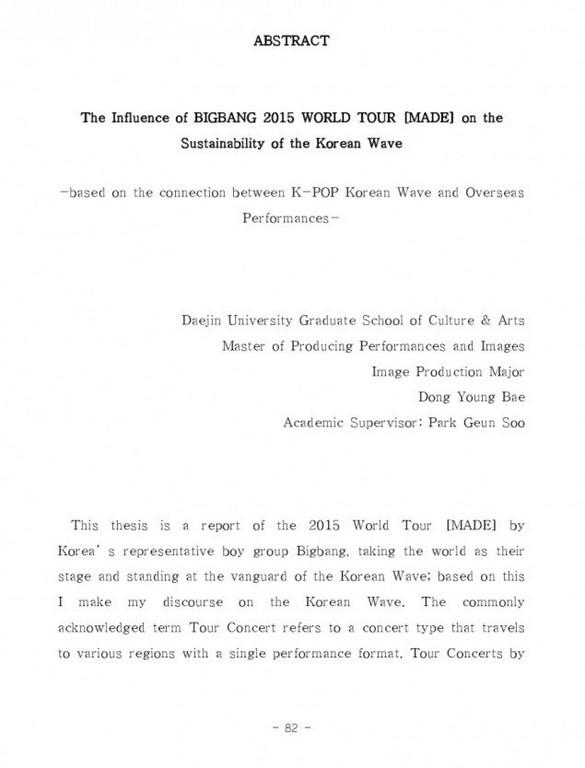 ▲BIGBANG太陽碩士論文英文版。(圖/翻攝自南韓國家圖書館)