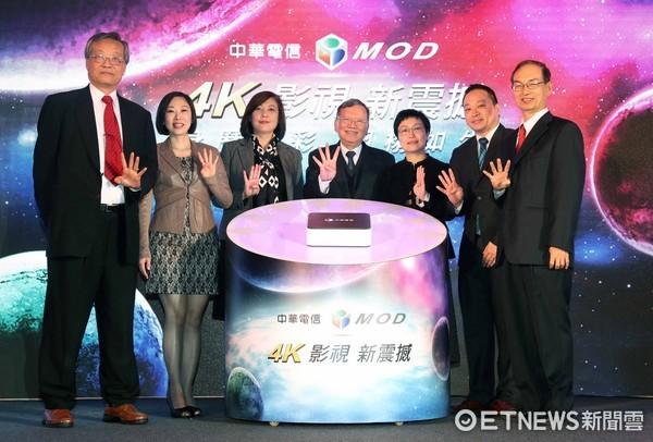 ▲中華電MOD受影響用戶免費七天!。(圖/業者提供)