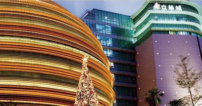 台北最醒目的球體建築11月底落幕