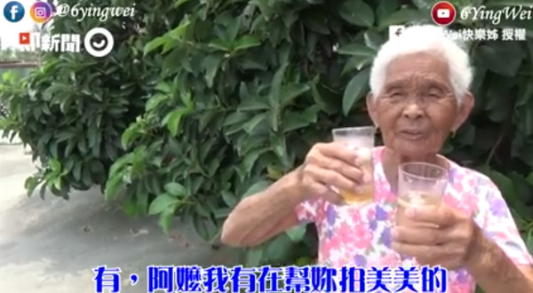 夏天得味道就是冬瓜茶啊!!粉專「6YingWei快樂姊」在臉書上傳一則影片,內容是「快樂嬤」這次要教大家做冬瓜茶啦,方便的材料、簡單的步驟,輕輕鬆鬆做出清涼好喝冬瓜茶。(圖/ETNEWS)