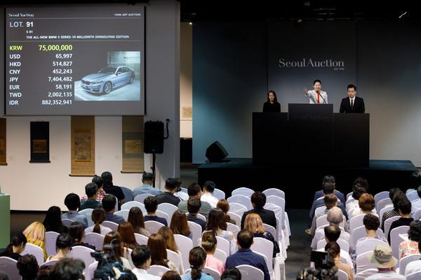 ▲僅只一台「BMW 5-Series」紀念版 7500萬韓元賣了!(圖/BMW)