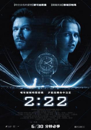 ▲▼2:22。(圖/imdb)