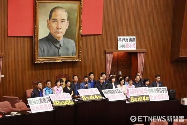 ▲國民黨決定退出主席台。(圖/記者黃克翔攝)