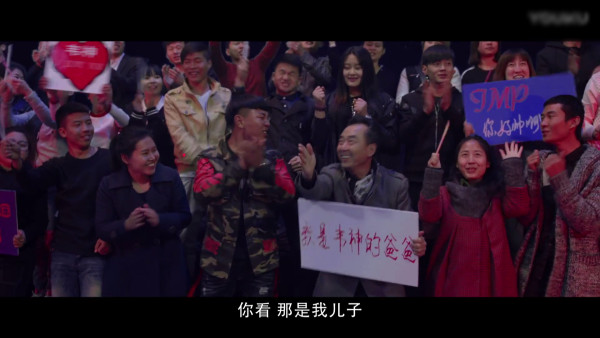 電競好想贏韓國怎辦?對岸祭「微電影」大招 果秒奪世界冠軍(翻攝自電影《LGD超神歸來》)