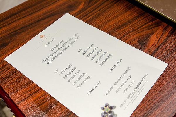 白金花園酒店Platinum Hotel。(圖/小虎食夢網)