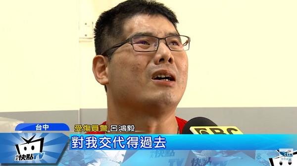 台中市東勢警分局警員呂鴻毅值勤遭酒駕車輛撞成癱瘓,還被追討溢領144萬薪水。(圖/翻攝《中天新聞》)