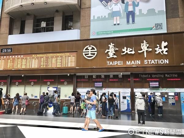 ▲台鐵,台北車站,北車。(圖/記者賴文萱攝)