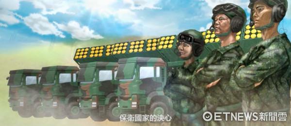 ▲▼國防部發布七七抗戰80週年紀念形象廣告 。(圖/翻攝影片)