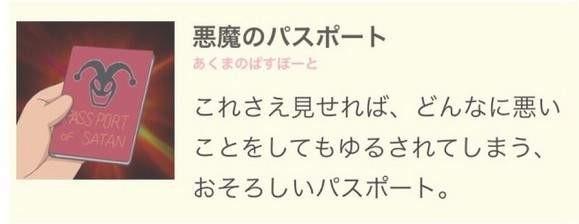 哆啦A夢「8大超色道具」 噴尿水龍頭根本拍AV用(翻攝自推特)