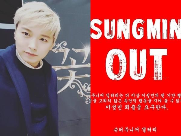 ▲▼SJ粉絲要求退團! 晟敏確定缺席SM家族演唱會。(圖/翻攝自晟敏IG、SJ DC後援站)