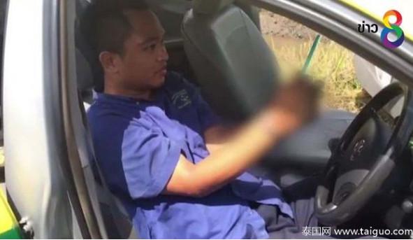 ▲差帕遭逮捕後,還面露微笑。(圖/翻攝自泰國網)