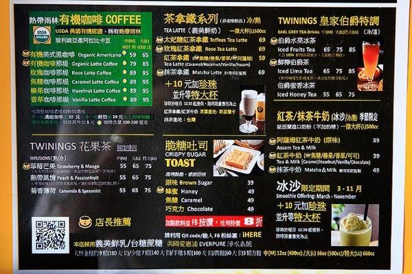 iHERE tea & cafe 當地小茶館。(圖/記upssmile萍子)