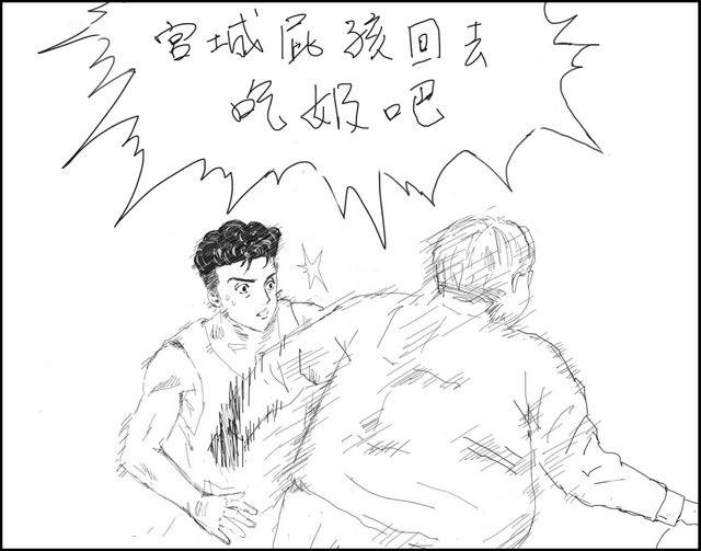 網友嗆沒料?安西教練怒挺肥肚…灌籃了(圖/翻攝自網路)